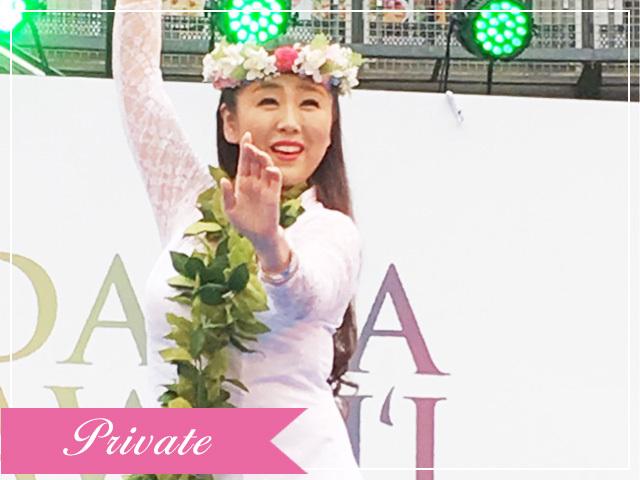 渋谷・代々木上原 フラダンス教室・タヒチアンダ …